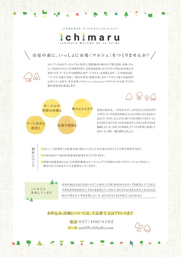 ichimaru_